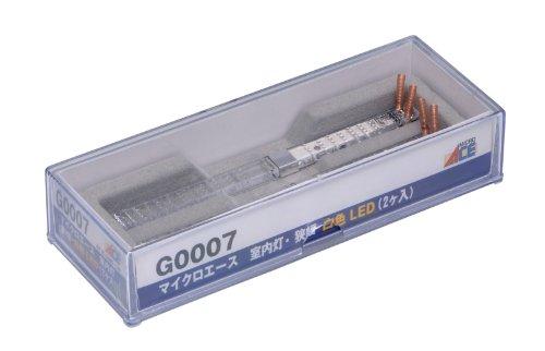 Nゲージ G0007 室内灯・狭幅・白色LED 2個入り