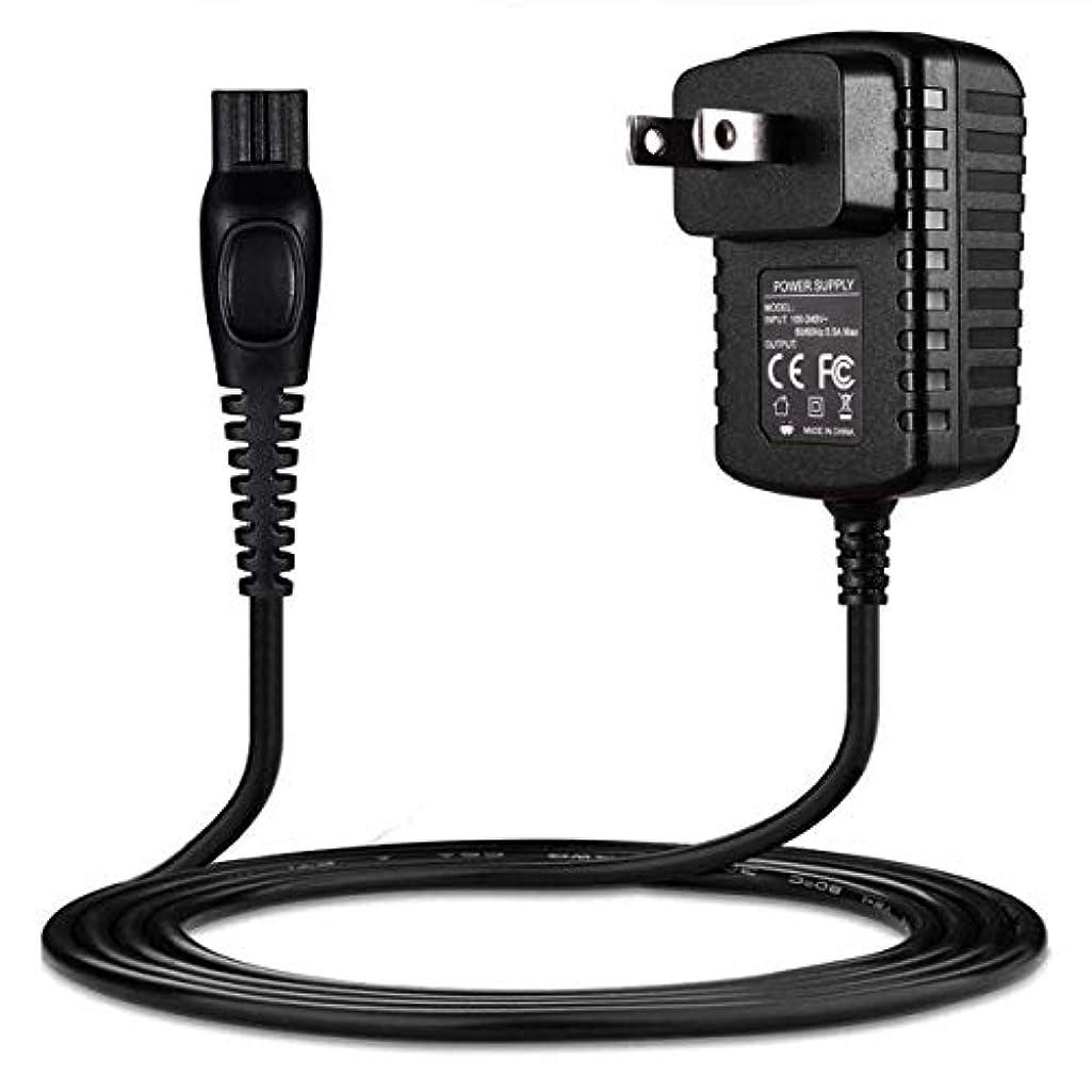 美的幻想的説得Philips専用 シェーバー 充電器 互换品 ACアダプター 15V 0.36A 5.4W 1.5M 電力線 対応 Philips Norelco Precision, Bodygroom, Arcitec, Spectra, SensoTouch electric shaver HQ8505 crp13860 AT750