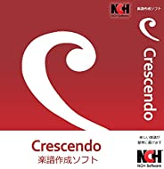 Crescendo楽譜作成ソフトWindows版【無料版】 ダウンロード版