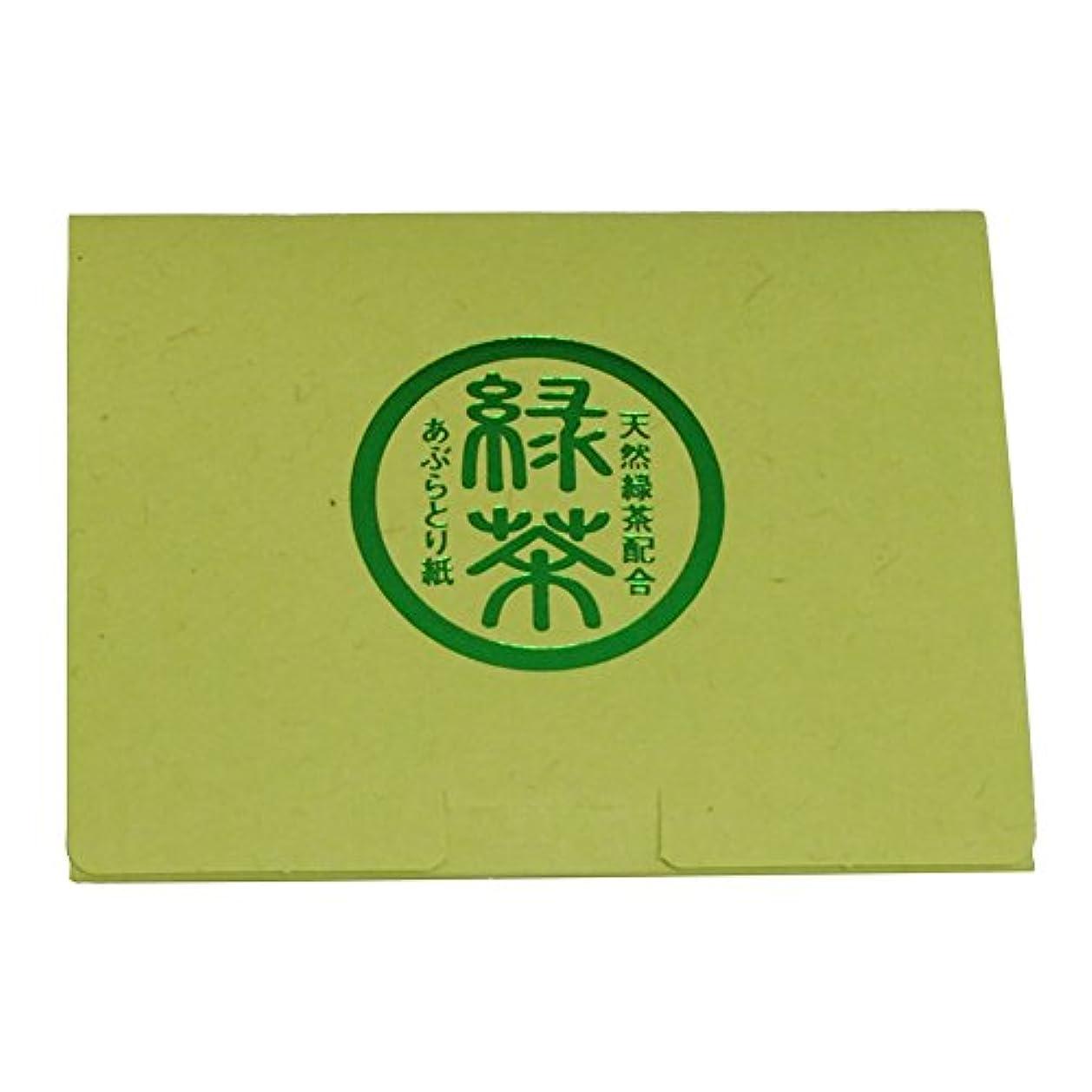 ボウルひまわり洗剤米長 天然緑茶配合 あぶらとり紙 高級 日本製 100枚入り 5個セット