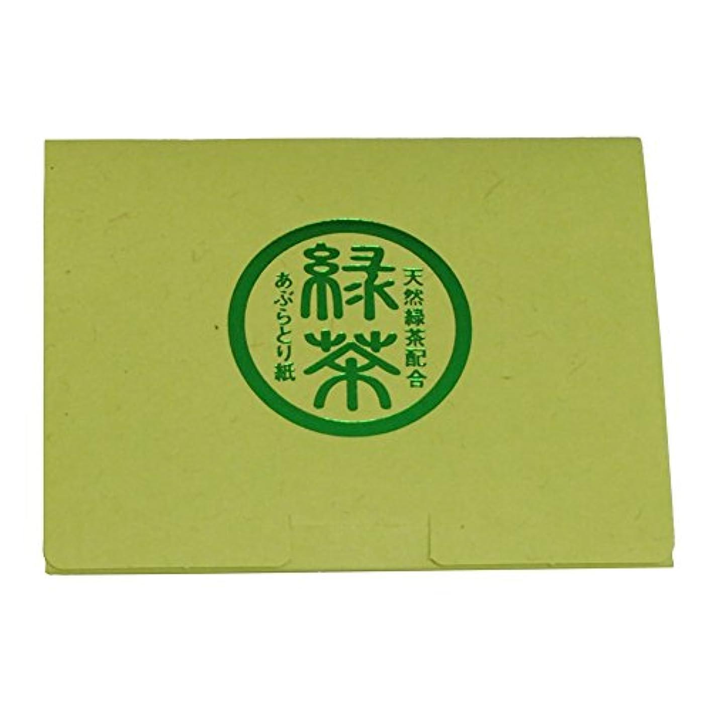 むちゃくちゃハンマー意図米長 天然緑茶配合 あぶらとり紙 高級 日本製 100枚入り 5個セット