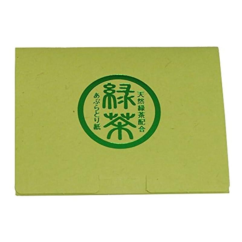 死追い出すキャプション米長 天然緑茶配合 あぶらとり紙 高級 日本製 100枚入り 5個セット