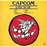 カプコン・ゲーム・ミュージック