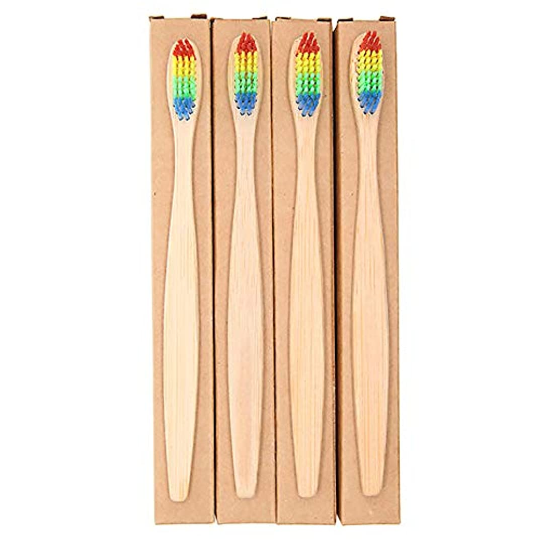 かんたん雪だるま子供時代TAIPPAN 4PCS 歯ブラシ 自然に優しい歯ブラシ 竹歯ブラシ 健康 柔らかい毛 天然竹歯ブラシ 家庭用 旅行用