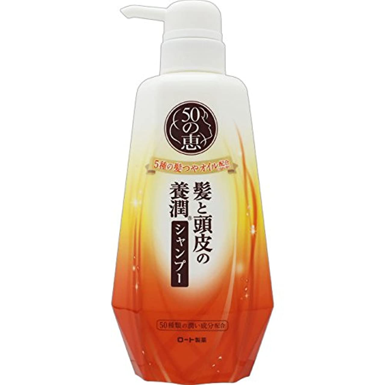 赤外線アセンブリダルセットロート製薬 50の恵エイジングケア 髪と頭皮の養潤シャンプー 400mL