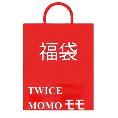 TWICE モモ 福袋 グッズセット 2019年 ver (...