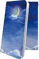 BASIO KYV32 ケース 手帳型 月 ムーン 星 星柄 星空 宇宙 夜空 星型 ベイシオ 手帳型ケース かわいい 可愛い kawaii lively BASIOKYV32 おしゃれ