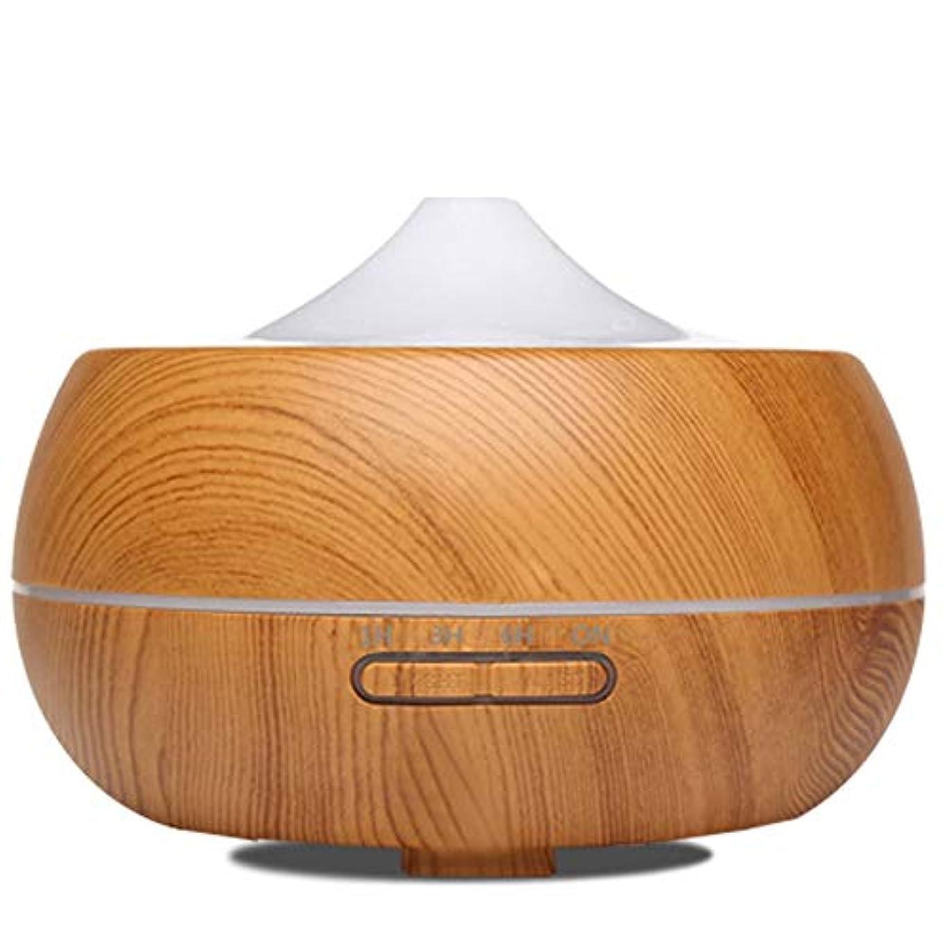 300 ml アロマテラピー エッセンシャル オイル ディフューザー, 超音波 涼しい霧 humidmifier アロマディフューザー タイマー付き 7色変換 夜のライト 空焚き防止機能搭載- 17x12cm
