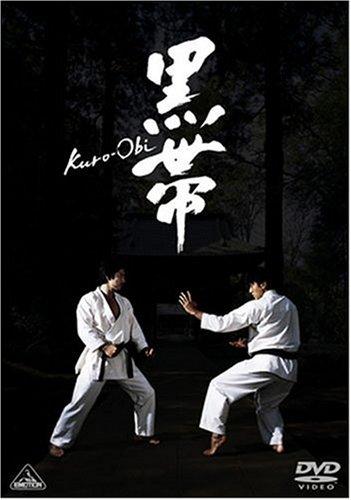 黒帯 KURO-OBI(通常版) [DVD]の詳細を見る