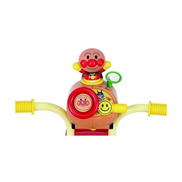 おでかけ三輪車 わくわくアンパンマンごう ピー...の紹介画像4