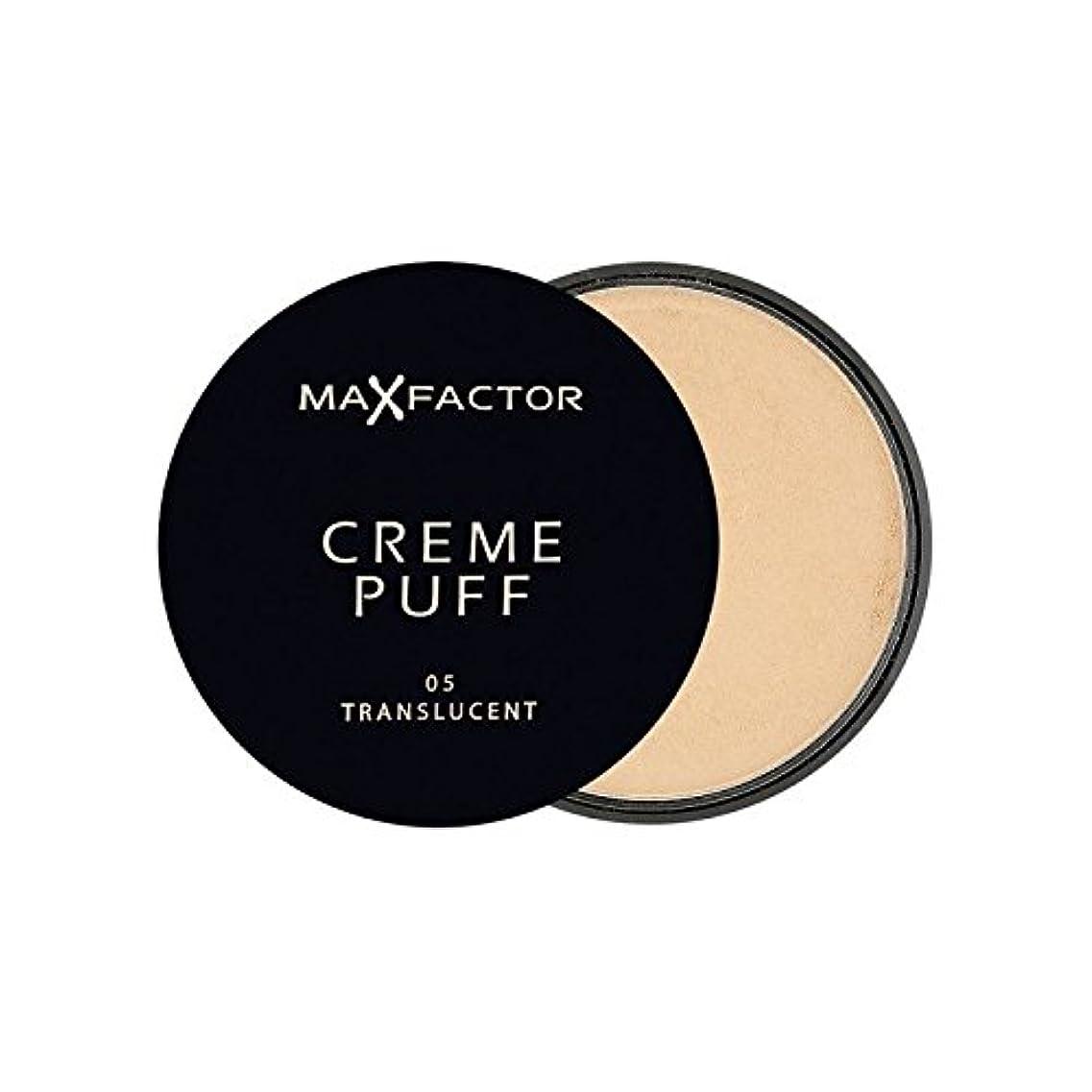 シンジケート水分かろうじてマックスファクタークリームパフパウダーコンパクト半透明5 x4 - Max Factor Creme Puff Powder Compact Translucent 5 (Pack of 4) [並行輸入品]