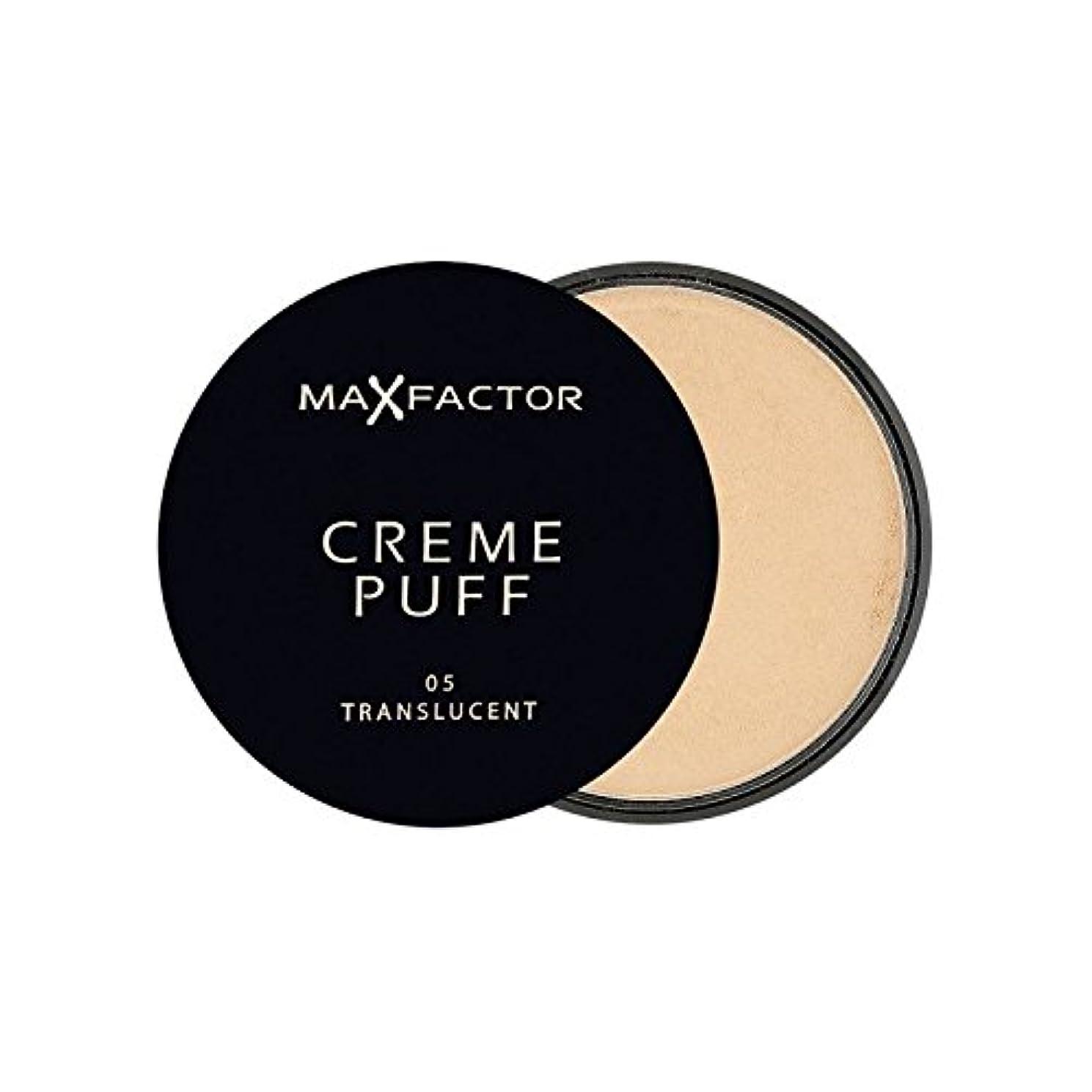 音楽推論おそらくマックスファクタークリームパフパウダーコンパクト半透明5 x4 - Max Factor Creme Puff Powder Compact Translucent 5 (Pack of 4) [並行輸入品]