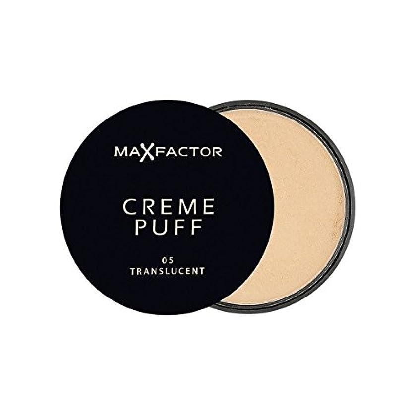 つかの間ダーリンきょうだいマックスファクタークリームパフパウダーコンパクト半透明5 x2 - Max Factor Creme Puff Powder Compact Translucent 5 (Pack of 2) [並行輸入品]