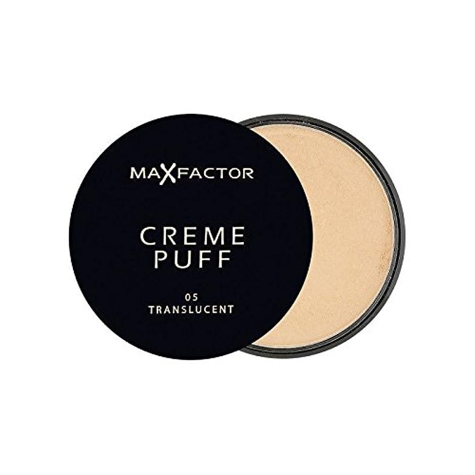 シェルター雨効果Max Factor Creme Puff Powder Compact Translucent 5 (Pack of 6) - マックスファクタークリームパフパウダーコンパクト半透明5 x6 [並行輸入品]