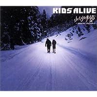 Kids Alive