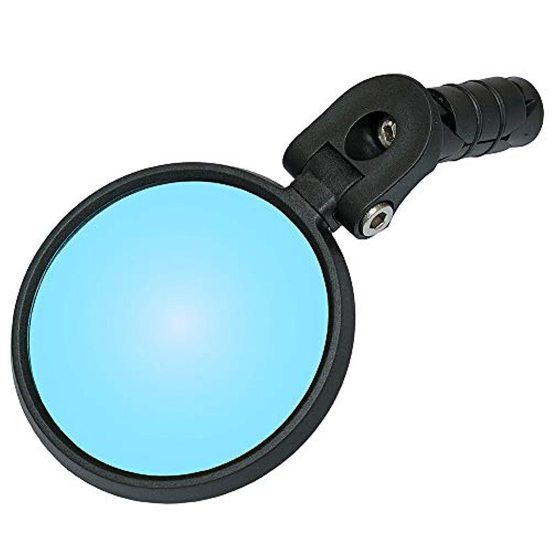 広告主タンザニア退屈メカウ (MEACHOW) リヤビューミラー ラウンドガラスミラー