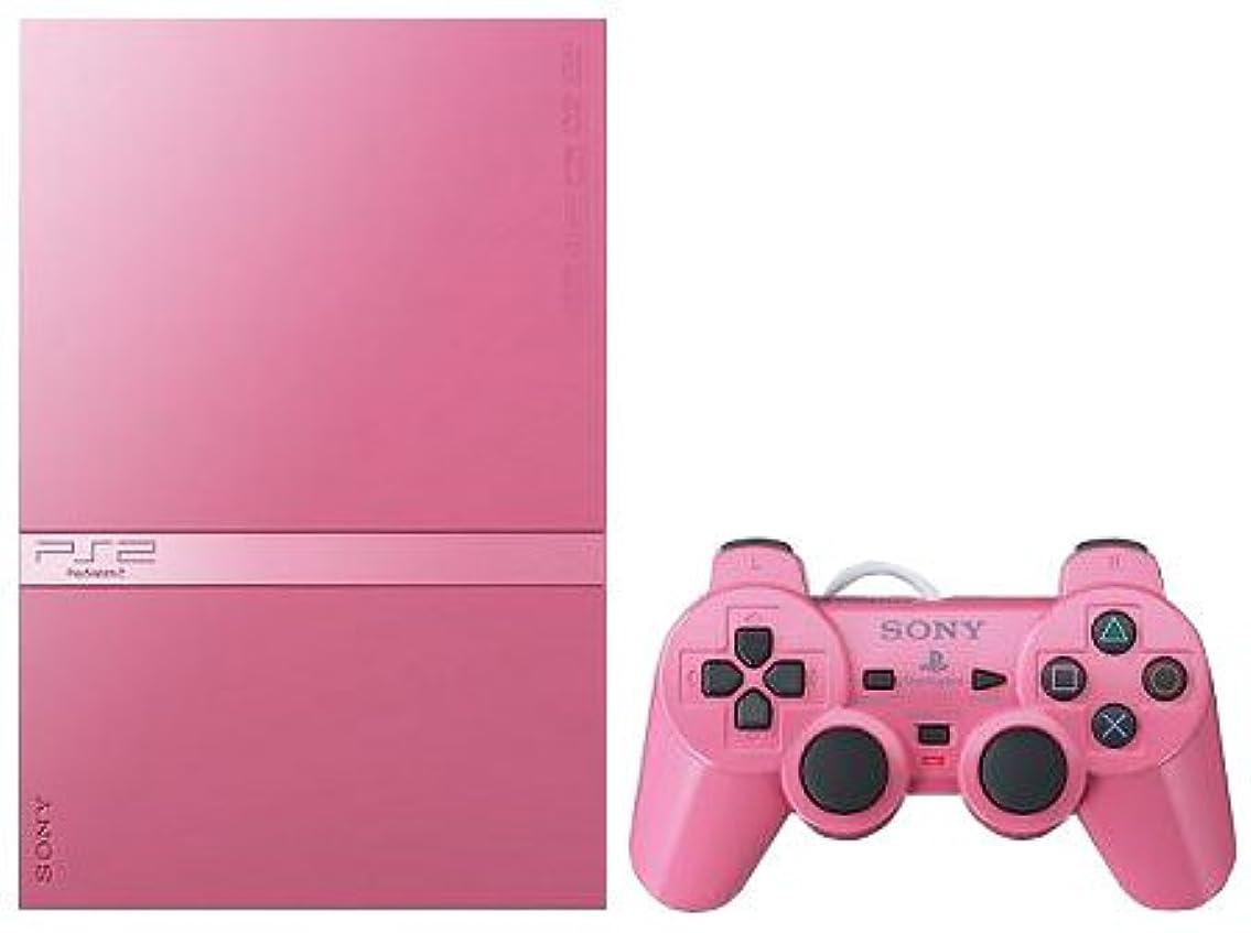 カートンブルゴーニュ製品PlayStation 2 ピンク (SCPH-77000PK) 【メーカー生産終了】