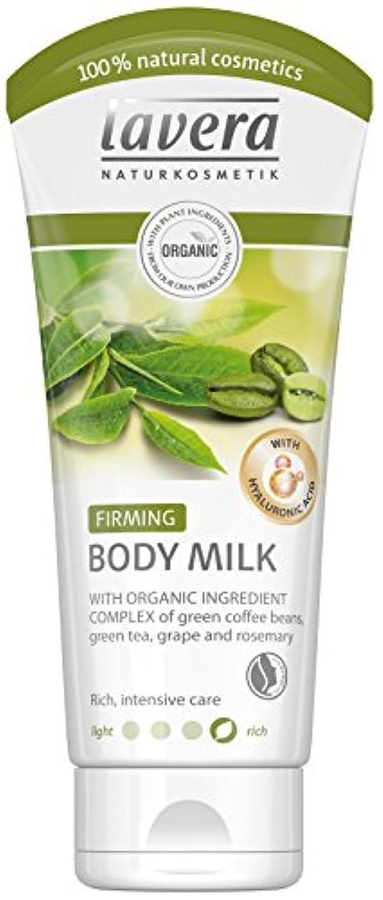 遺体安置所熟考する正確にファーミング ボディミルク