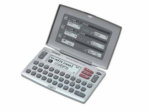 カシオ 電子辞書 エクスワード 英和 和英 ポケットサイズ X...