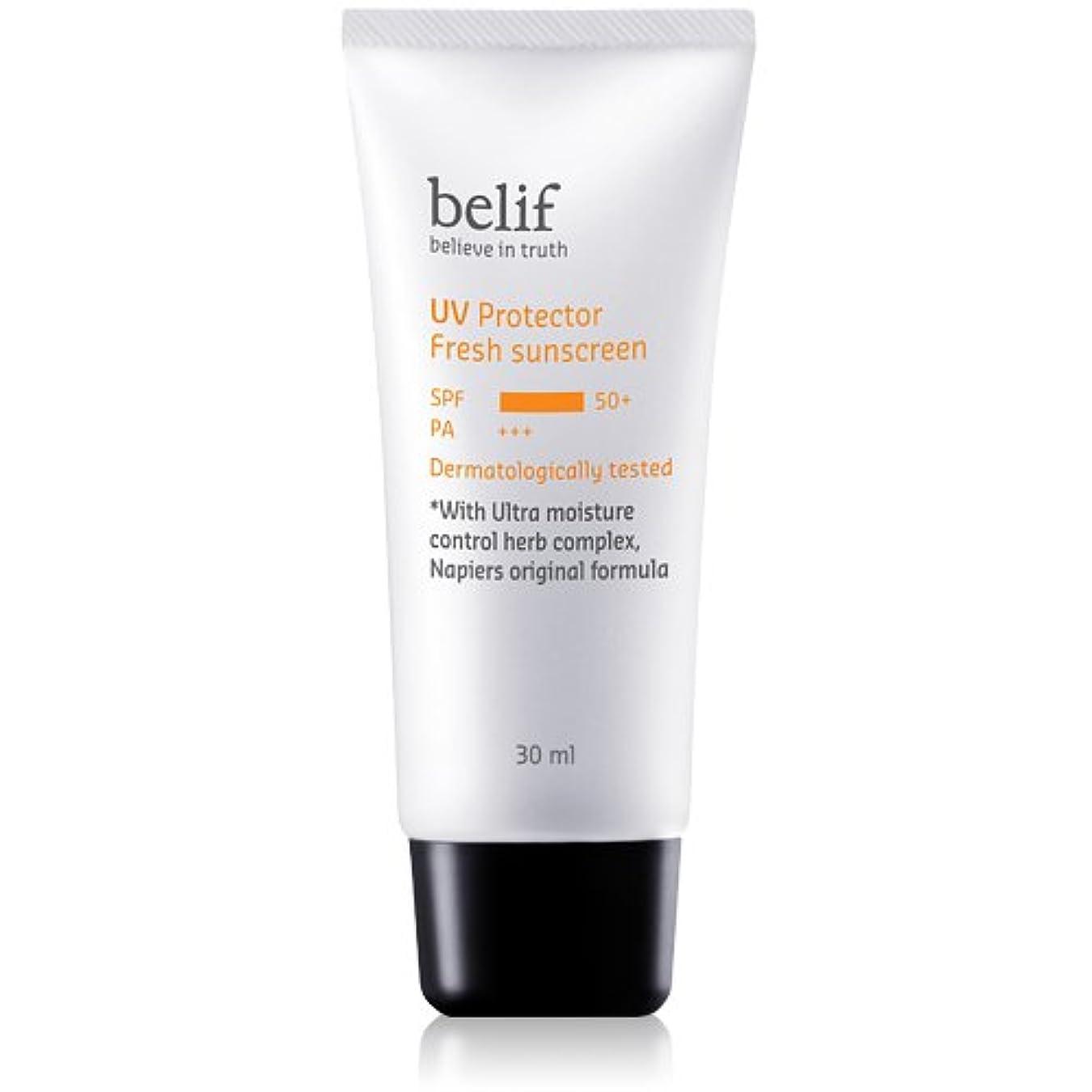 削減血色の良い居心地の良いBelif(ビリーフ)UV Protector Fresh sunscreen 30ml/ビリーフUVプロテクターフレッシュサンスクリーン