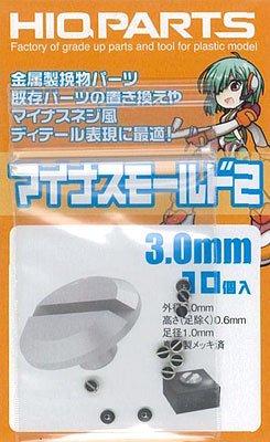北電子 ハイキューパーツ マイナスモールド2 3.0mm 10個入  マイナスモールド23.0 MMM