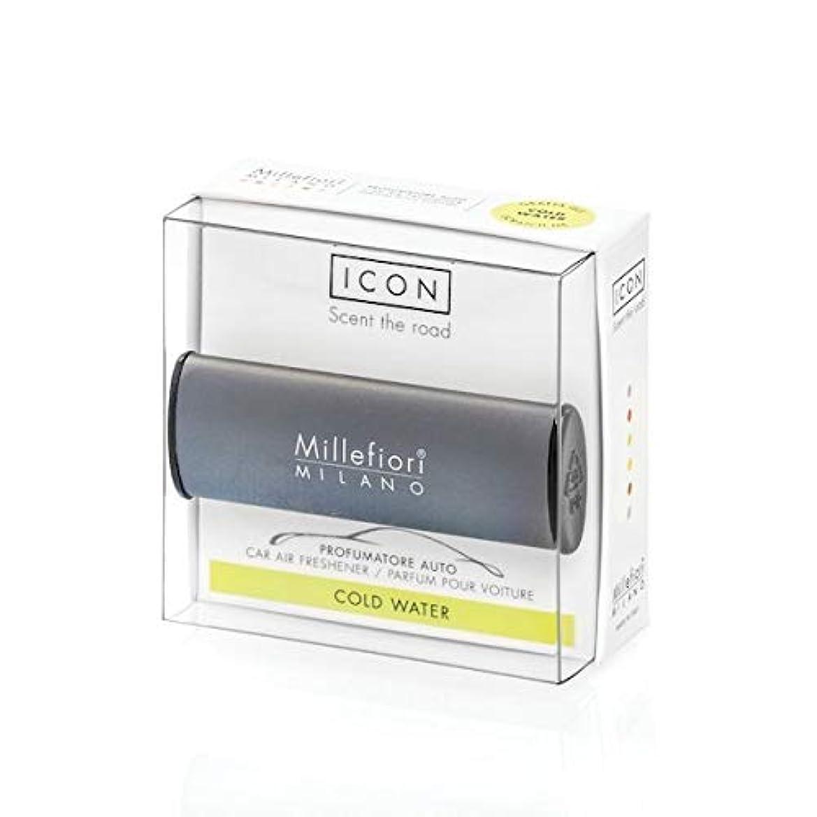 ダイヤル実質的広範囲にミッレフィオーリ(Millefiori) カーエアフレッシュナー ICON CLASSIC DARK GREY - コールドウォーター(COLD WATER) [並行輸入品]