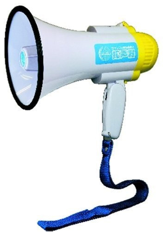 サイレン&録音機能付 拡声器 3900