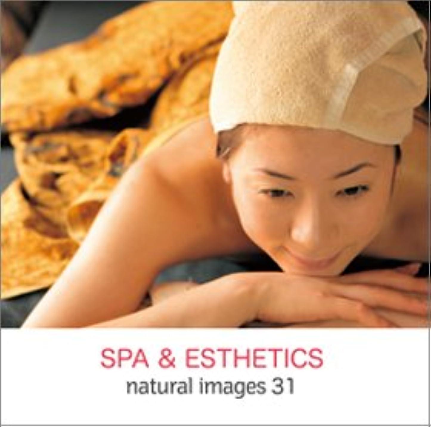 トイレ申し込む期待natural images Vol.31 SPA&ESTHETICS