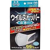 【白元】ガードプロ 立体タイプ ウイルストッパー レギュラーサイズ 30枚入 不織布立体マスク ×10個セット