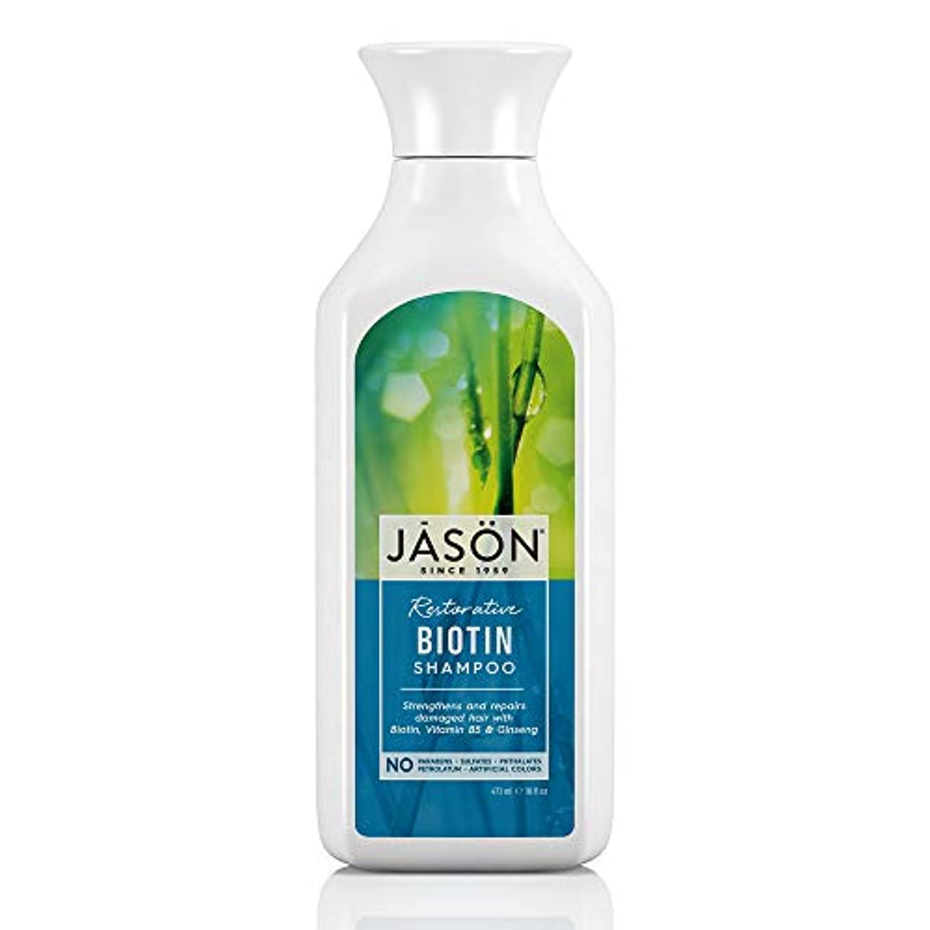 遠近法誓いリズムJason Natural Products Natural Biotin Shampoo 473 ml (並行輸入品)