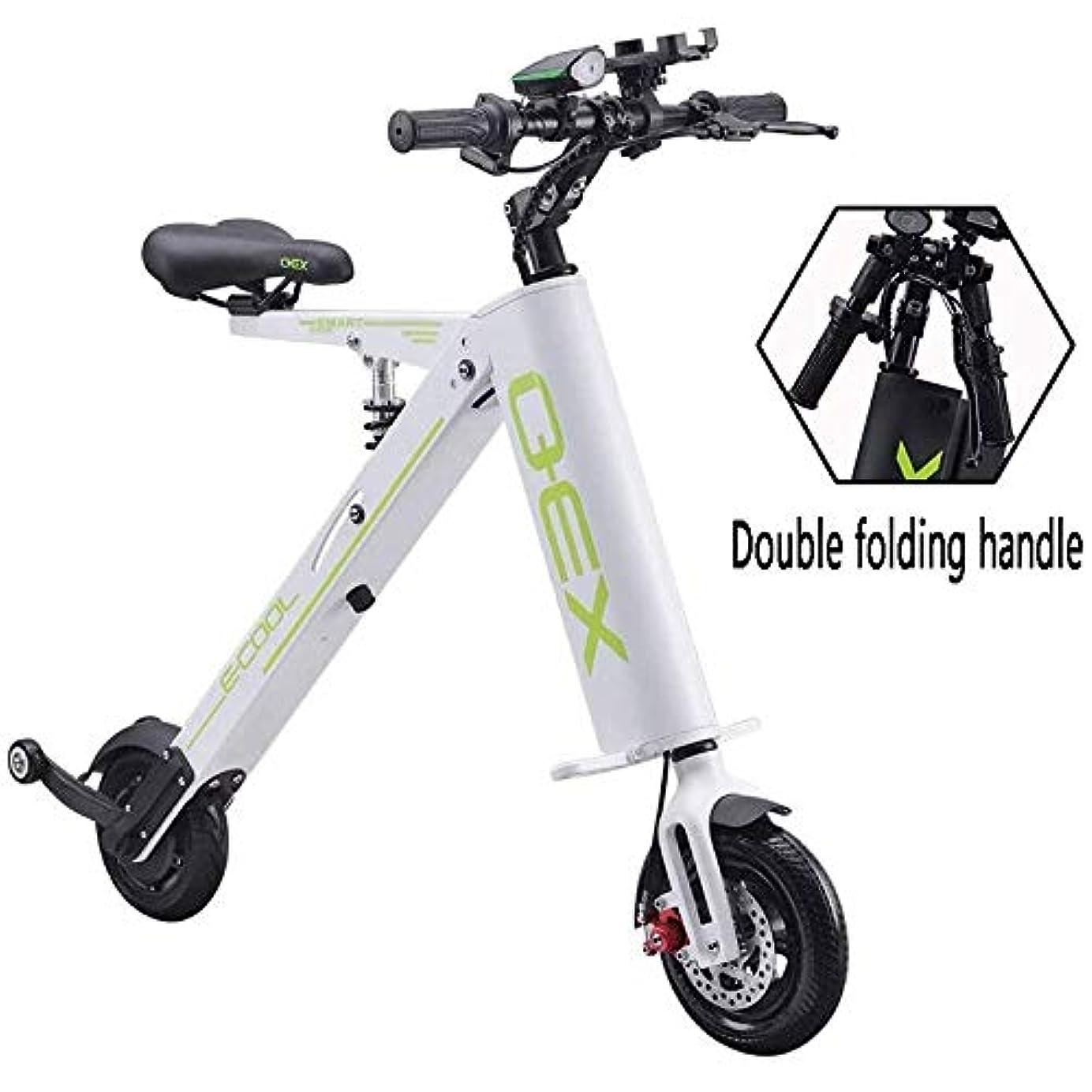 通常要旨世論調査折りたたみ式電気自動車ミニ超軽量成人男性と女性のタイプの自転車、二輪スクーターポータブルバッテリー車