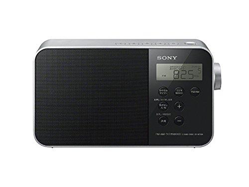 SONY PLLシンセサイザーポータブルラジオ ブラック ICF-M780N B B00HVRG856 1枚目