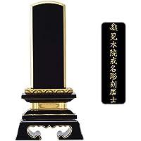 京仏壇はやし 塗り位牌 蓮付春日 3.0寸 【 文字彫り代込み セット品 (1霊分) 】 ※文字彫りの上、7~10日でお届けします