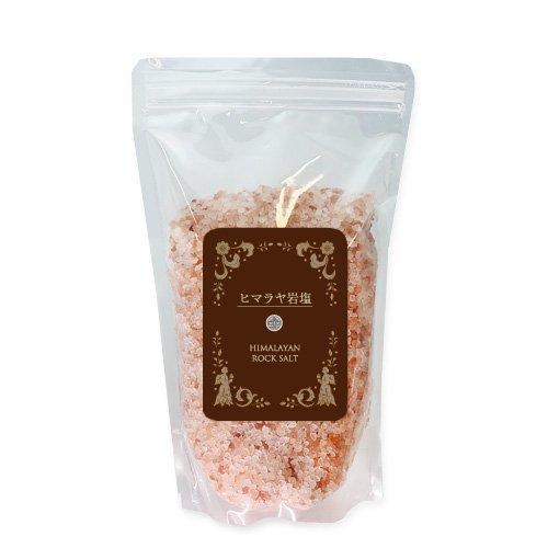 ヒマラヤ岩塩 ピンク 1KG ミル用荒粒タイプ