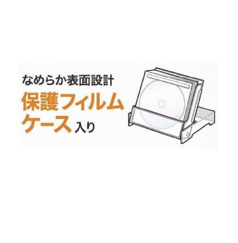 SONY ビデオ用BD-R 追記型 片面1層25GB 6倍速 プリンタブル 20枚クレードルケース 20BNR1VHPC6