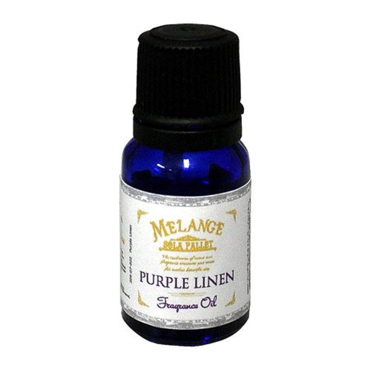 レモン狐モニカSOLA PALLET MELANGE Fragrance Oil フレグランスオイル Purple Linen パープルリネン