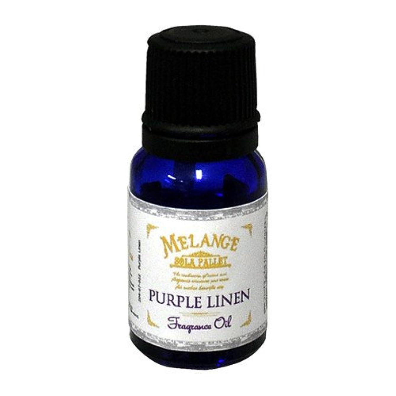 貨物地質学契約SOLA PALLET MELANGE Fragrance Oil フレグランスオイル Purple Linen パープルリネン