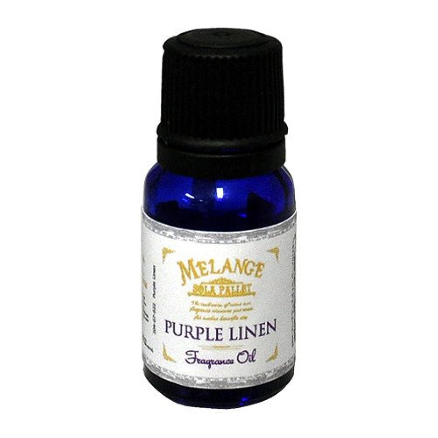 店員ホーンペストSOLA PALLET MELANGE Fragrance Oil フレグランスオイル Purple Linen パープルリネン