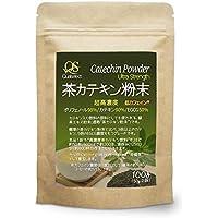 茶カテキン粉末 超高濃度 ポリフェノール98% 100g (2L×50本分) EGCG50% 低カフェイン