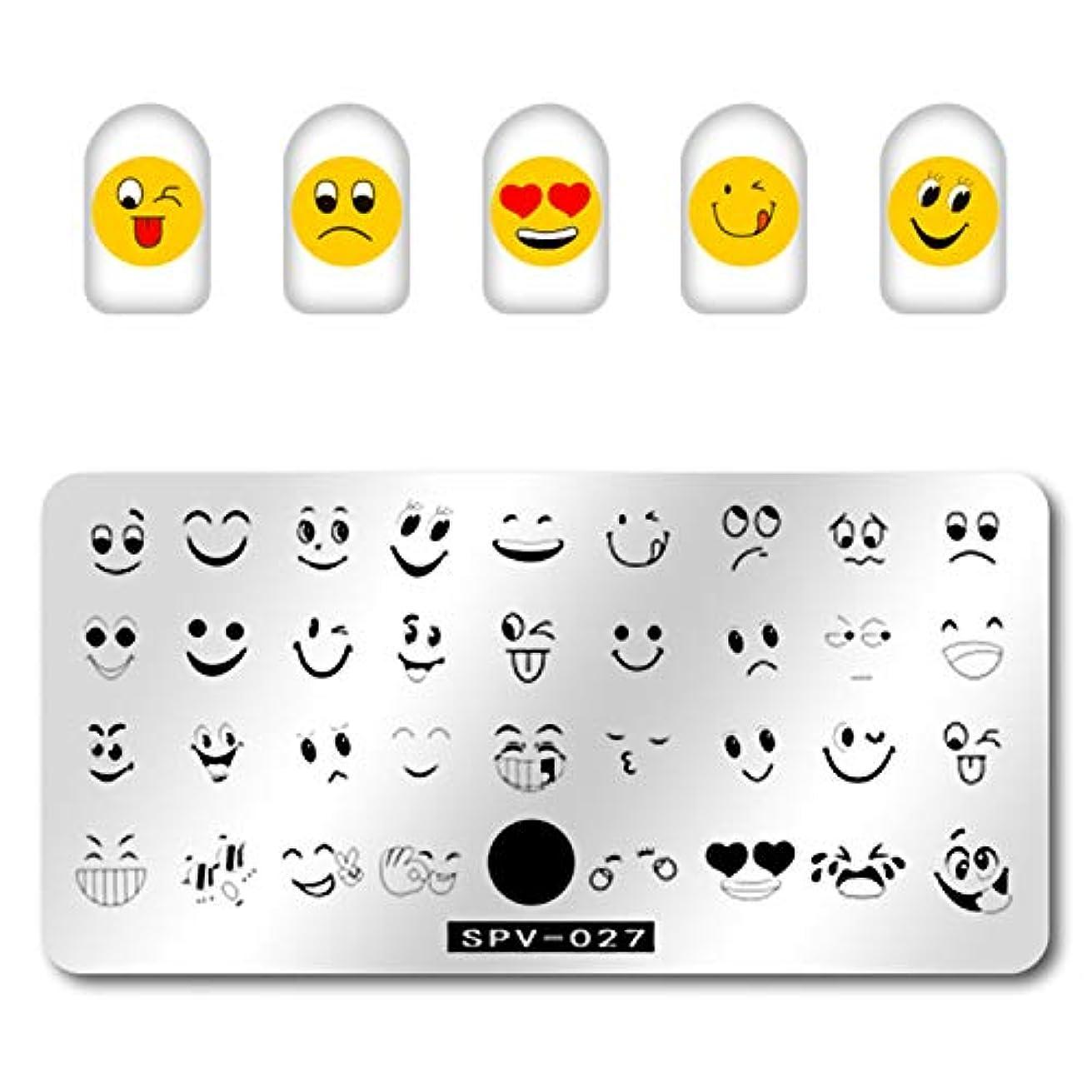 メイン結核ピッチOU-Kunmlef 1Pcs New Stainless Steel Flower Emoji Star DIY Nail Art Image Stamp Stamping Plates Manicure Template...
