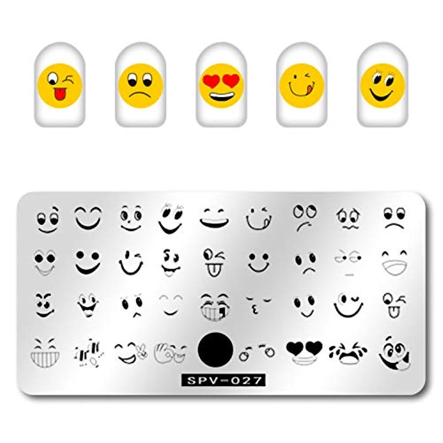 怒り崖疑問に思うOU-Kunmlef 1Pcs New Stainless Steel Flower Emoji Star DIY Nail Art Image Stamp Stamping Plates Manicure Template Nail Stamping Plates(None one size H07)