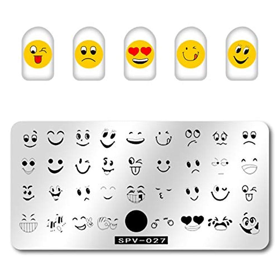 ショートカット徹底州OU-Kunmlef 1Pcs New Stainless Steel Flower Emoji Star DIY Nail Art Image Stamp Stamping Plates Manicure Template...