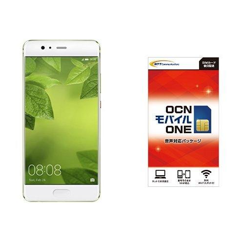 Huawei 5.5型 P10 Plus SIMフリースマートフォン グリーナリー 日本正規代理店品 P10 PLUS/VKY-L29A/GR OCN モバイル ONE 音声通話+LTEデータ通信SIMセット