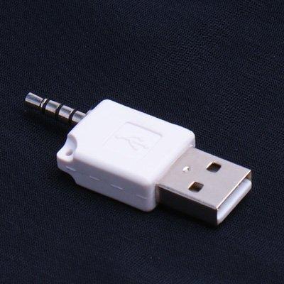 iPod shuffle2(第2世代)用USBアダプター