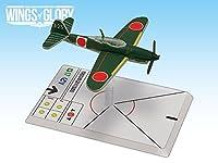 WG: WW2: Yokosuka D4Y1(Yokosuka Kokutai)