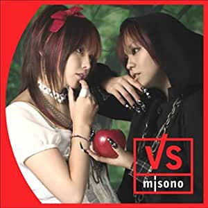 VS (DVD付)