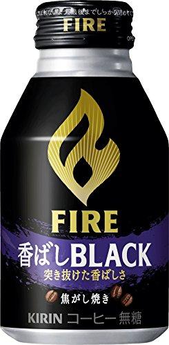 Fire ファイア 香ばしブラック 275g*24本入