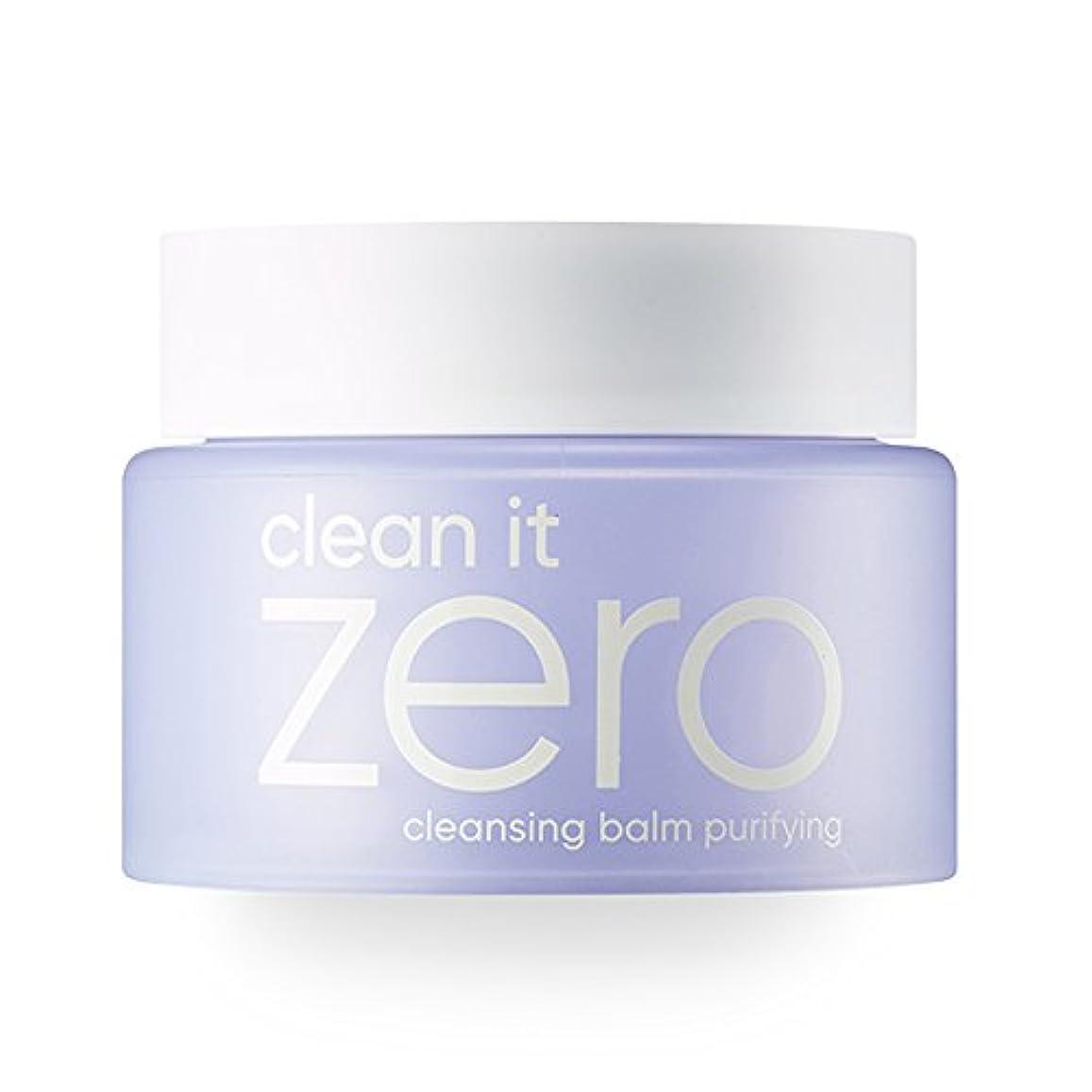 暗殺者ホテルマイクロBANILA CO(バニラコ) クリーン イット ゼロ クレンジング バーム ピュリファイング Clean It Zero Purifying