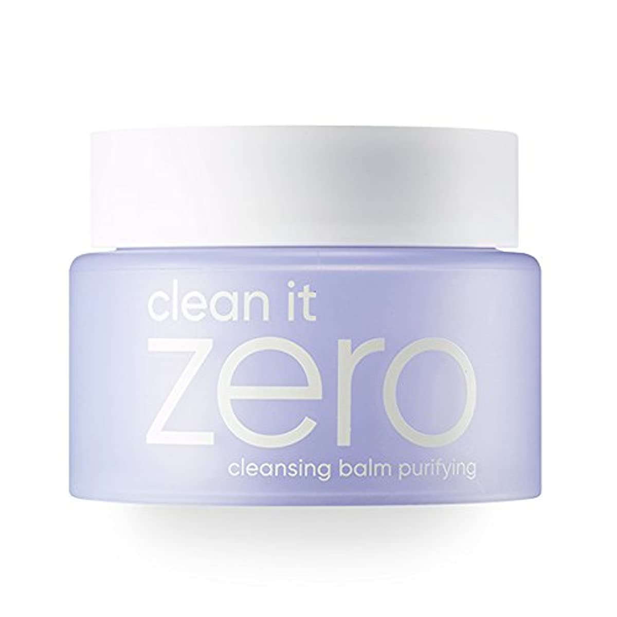居心地の良いラボ摘むBANILA CO(バニラコ) クリーン イット ゼロ クレンジング バーム ピュリファイング Clean It Zero Purifying