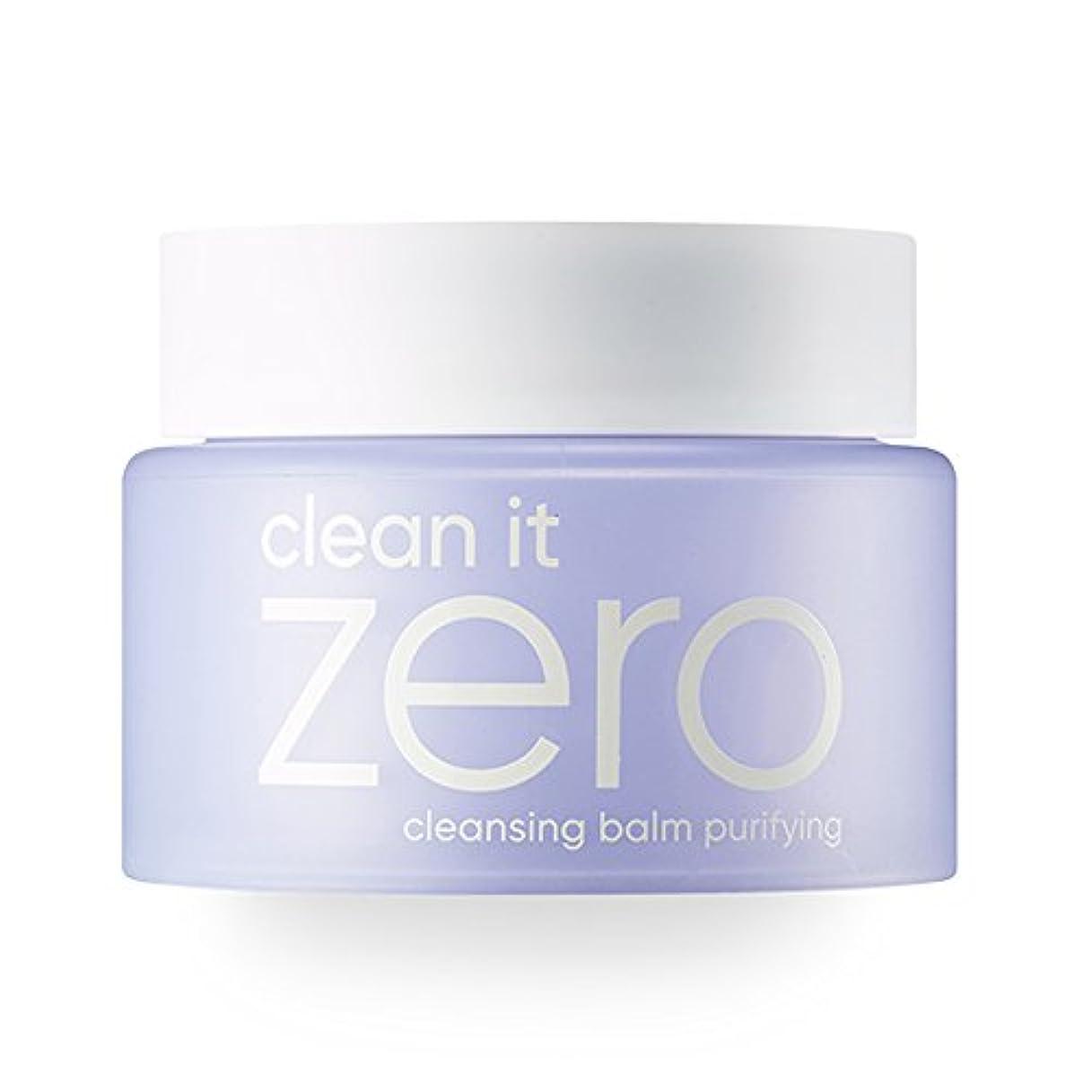 傑作恐怖症ダッシュBANILA CO(バニラコ) クリーン イット ゼロ クレンジング バーム ピュリファイング Clean It Zero Purifying